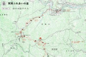 関東ふれあいの道(地図)