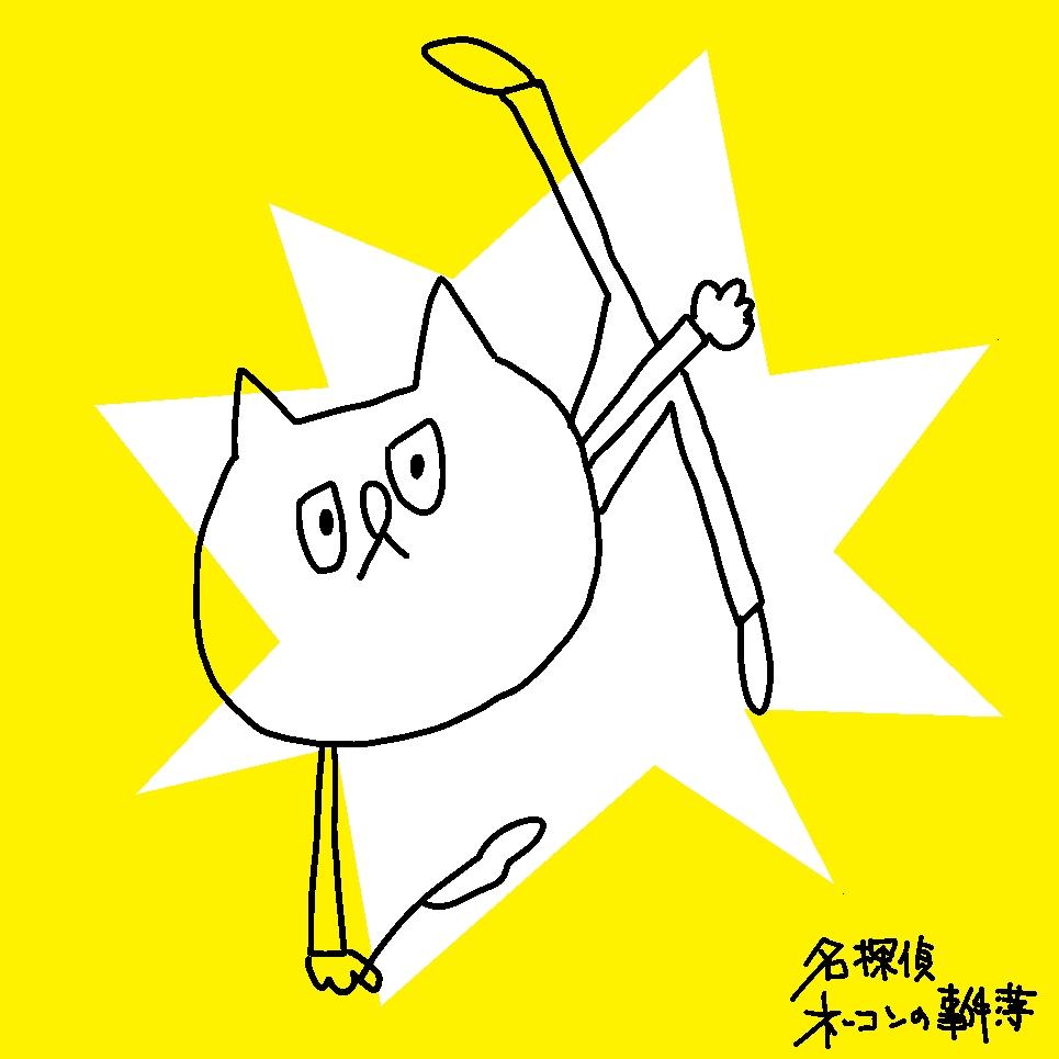 jikenbo.jpg