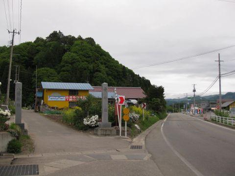 八幡峠旧道入口