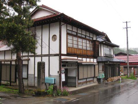 倉谷宿鶴見屋