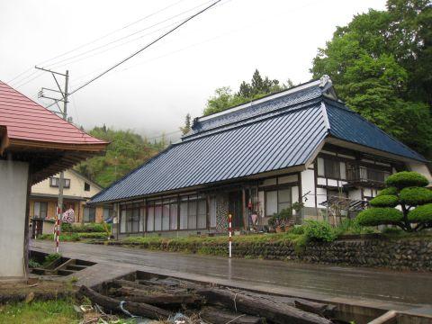 旧倉谷宿本陣