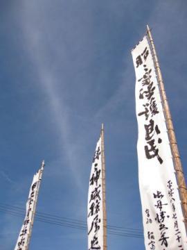 会津祇園祭旗竿