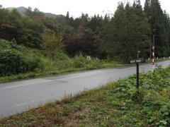 中山峠旧道