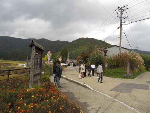 大内宿南側入口