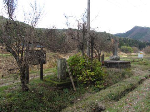 戦死四十人墓