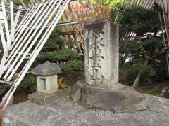 関山宿にて