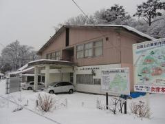会津美里町歴史資料収蔵室