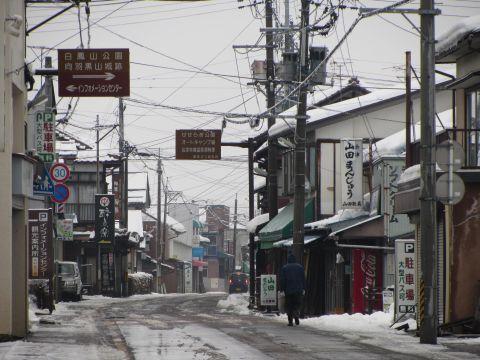 福島県道128号 瀬戸町