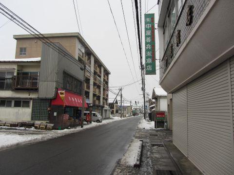 県道328号 材木町01