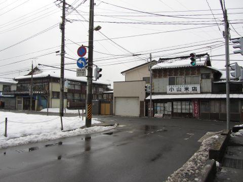 県道328号 材木町
