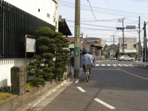 新宿追分2006年