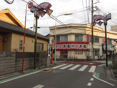 佐倉道(成田街道)・元佐倉道の合流点