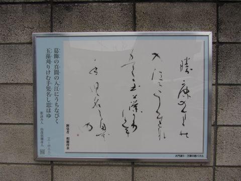 弘法寺参道にて