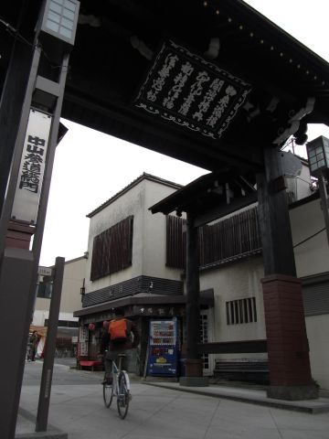 中山参道総門