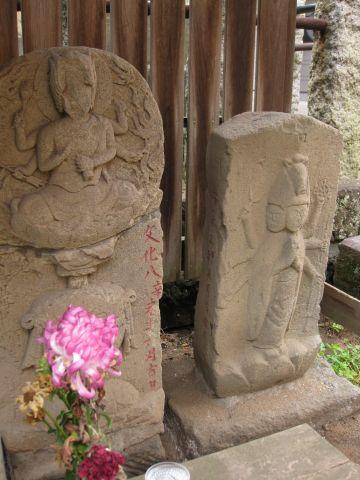 道祖神社の馬頭観音
