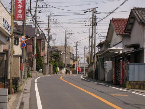 成田街道旧道 東船橋
