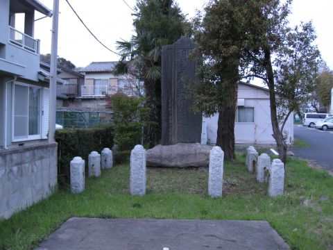 「明治天皇行在之処」の碑