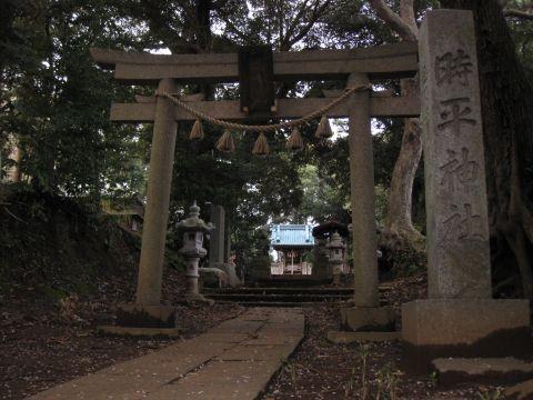 萱田時平神社