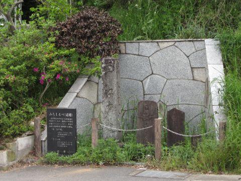 臼井新町東外れの道標