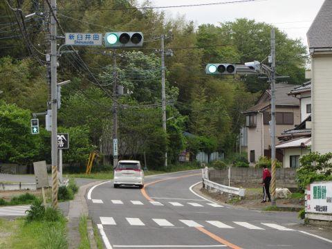 国道296号 新臼井田