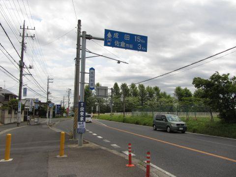 国道296号 江原台