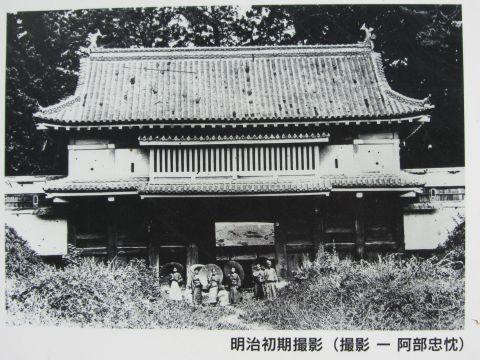 佐倉城一の門