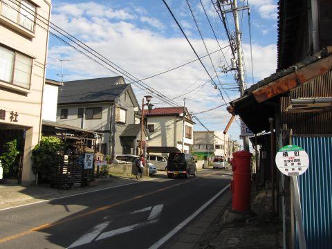 成田街道 新町(旧横町)