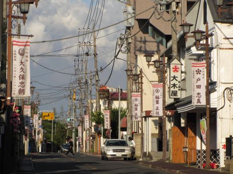 成田街道 新町(旧二番町・旧仲町)