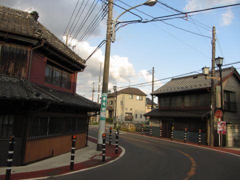 成田街道 新町(旧肴町)