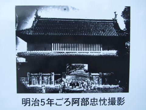 佐倉城大手門