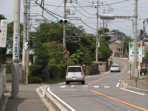 酒々井宿・新宿