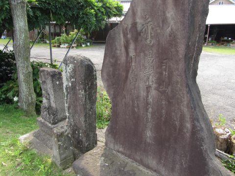 酒々井下り松三山碑