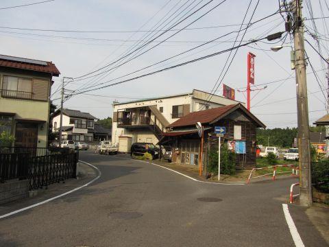 成田街道 上岩橋