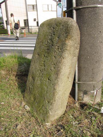 大崎の道標