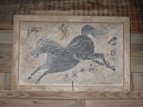 大崎馬頭観音堂の絵馬