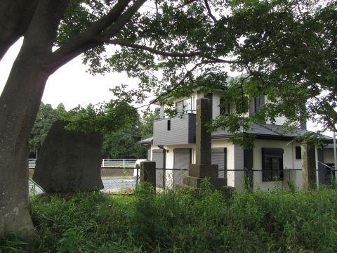 成田山護摩木山供養碑