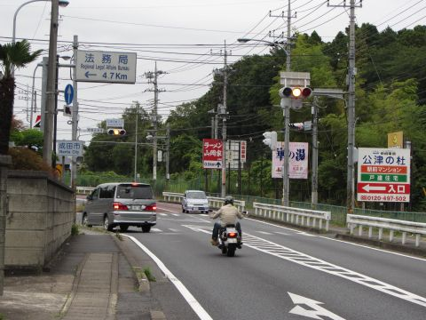 国道51号 公津の杜入口交差点