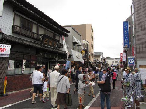 表参道 花崎町