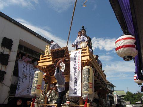 囲護台三和会の山車