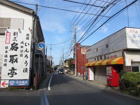 東参道 田町・寺台の境