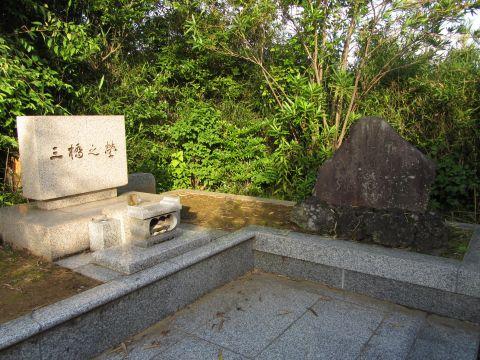 三橋鷹女の句碑