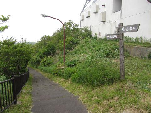 函館山展望台・つつじ山駐車場の連絡路