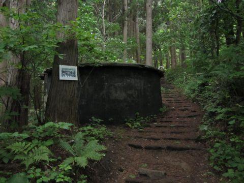 函館要塞当時の貯水槽