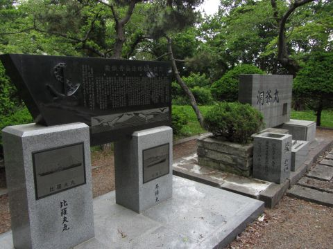 青函連絡船海難者殉難碑