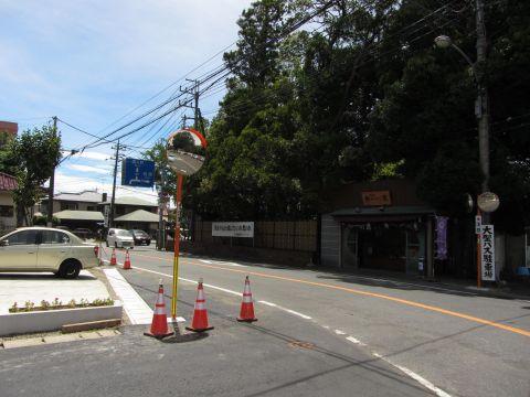 国道464号 宗吾