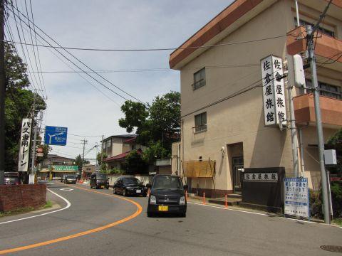 佐倉屋旅館