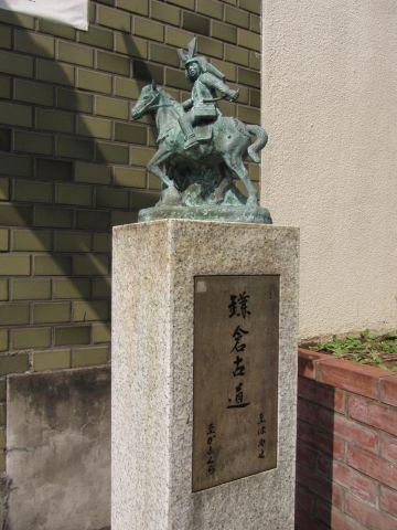 鎌倉古道の道標