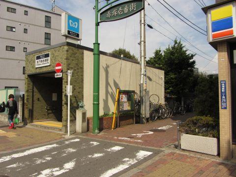 地下鉄赤塚駅入口・赤塚壱番街