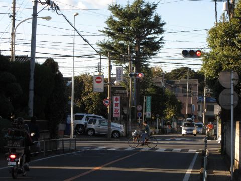 大和田中町交差点