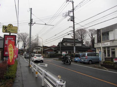 大井宿高札場跡